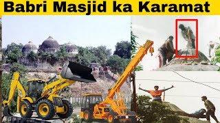Babri Masjid ka Zinda Karamat | Babri Masjid ka Mojza