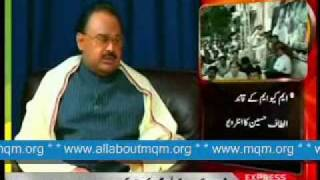 Express News: Point Blank with Lucman Interview of MQM Quaid Altaf Hussain 2