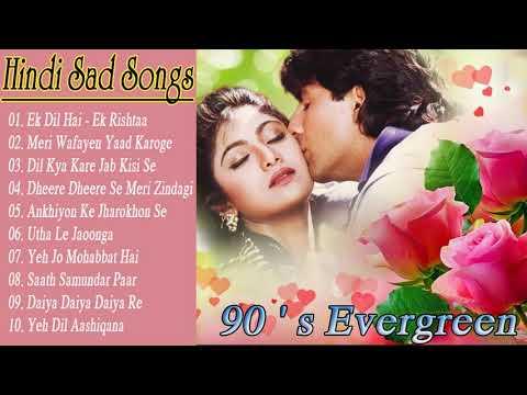Xxx Mp4 Hindi Sad Songs 90 S Evergreen काश किसी से प्यार ना हो नही तो ये प्यार बहुत दर्द देतीं हैं 3gp Sex