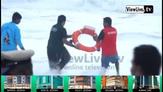 Robo Coastal Observers Demonstration Test In Ullal