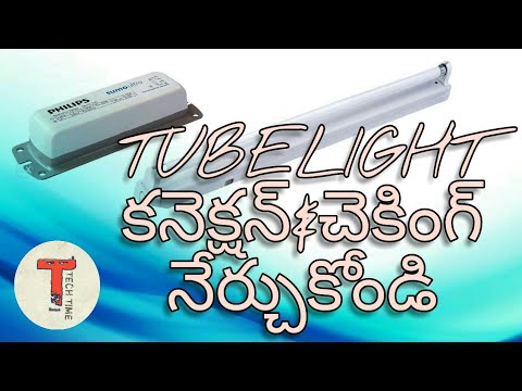How to connect and how to test tube light and how to replace choke at home