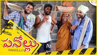 Types of workers | my village show comedy
