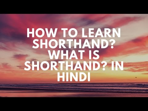 WHAT IS SHORTHAND (HOW TO LEARN SHORTHAND IN HINDI) free online