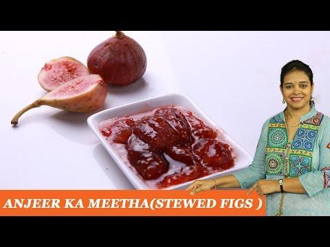ANJEER KA MEETHA -  Mrs Vahchef