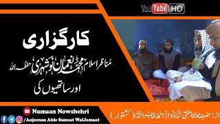 Kaarguzaari Muhammad Numaan Nowshehri Aur Saathiyo Ki.  // Mufti Shah Nawaz Ahmad Sahab Kishtwar //