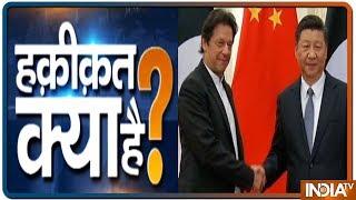Haqikat Kya Hai: क्या होगा Narendra Modi का Next टारगेट ?   (September 10, 2019)