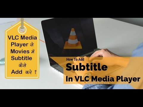 How to Add Subtitle to Movie or Video In VLC Media Player Permanently [Hindi Tutorial ]
