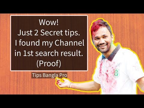 How to rank youtube channel with a secret tips Part-2 by tips bangla pro