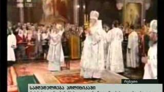 18/12/10 სამღვდელოება პოლიტიკაში