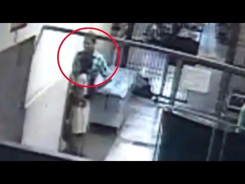 Rape In A Hospital In Haryana - Full CCTV Footage