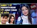 Avneet Kaur Talks About Jannat Zubair And Siddharth Nigam New Song Zaroori Hai Kya Ishq Mein