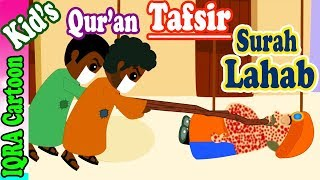 Surah Lahab | Stories from the Quran | Quran For Kids