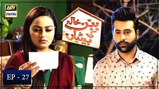 Babban Khala Ki Betiyan Episode 27 - 10th January 2019 - ARY Digital Drama