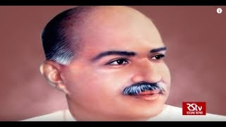 The life and times of Shyama Prasad Mukherjee