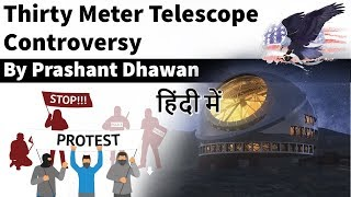 Download NASA's Thirty Meter Telescope Controversy तीस मीटर टेलीस्कोप(TMT) Current Affairs 2019 Video