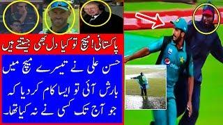 3rd ODI Pak vs SA | Hassan Ali  Dragging covers with ground staff wins Hearts
