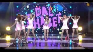 Dal★shabet - Pink Rocket