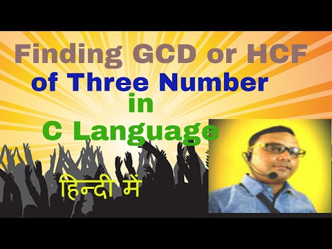 Algorithm of finding GCD of Three Number
