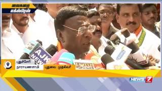 Vaikarai Express news @ 6.00 a.m   23.02.2017   News7 Tamil
