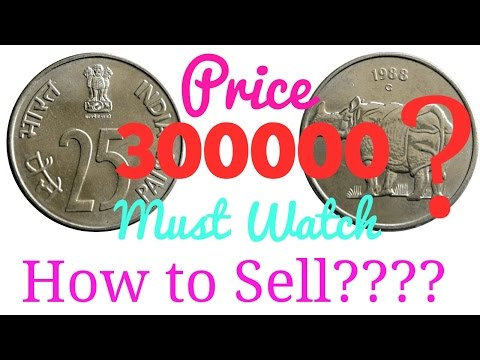 Amazing | Indian Rare Rhino Coin 25 Paisa Make you LakhPati??