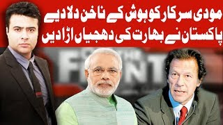 On The Front with Kamran Shahid   7 August 2019   Dunya News