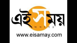 ei samay new theme - Pushpendu Roy