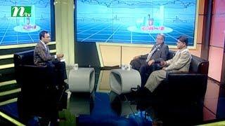 Market Watch | Episode 580 | Stock Market and Economy Update | Talk Show