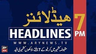 ARY News Headlines |Sindh CM condoles with Major Adeel's family| 7PM | 22 September 2019