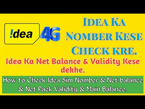 How to Check Idea Sim Nomber & Net balance & Net Pack Validity & Main Balance.