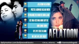 Aflatoon Full Songs | Akshay Kumar, Urmila Matondkar | Jukebox