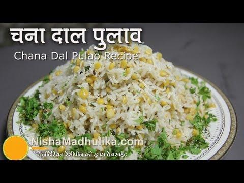 Chana Dal Pulav recipe in microwave -