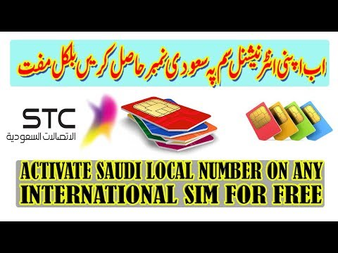 Activate Saudi Local Number on Any International Sim And Get Free Credit 2018 MJH Studio