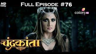 Chandrakanta - 18th March 2018 - चंद्रकांता - Full Episode