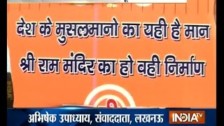 Poster outside UP Assembly suggest Muslims wants Ram Mandir to be built in Ayodhya?