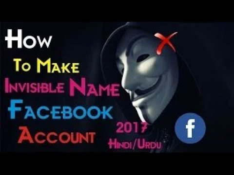 FACEBOOK INVISIBLE BLANK NAME UNTOUCHABLE ID TRICK 2017