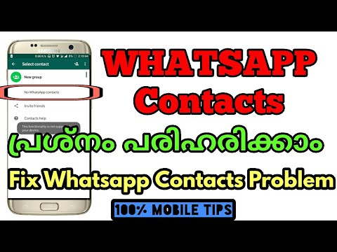 Mobile tips How can solve whatsapp Contacts Problems (malayalam)