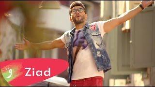 Ziad Bourji - Mosh Nawi 3ala Kher [official Music Video] (2015) / زياد برجي - مش ناوي على خير