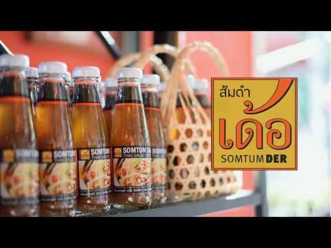 Somtum Sauce (Papaya Salad Dressing) by Somtum Der (Official)