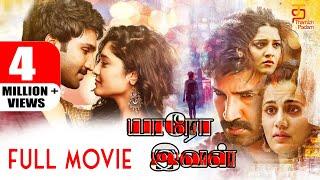 Yaaro Ival Latest Tamil Full Movie | Aadhi Pinisetty | Taapsee Pannu | Ritika Singh | Thamizh Padam