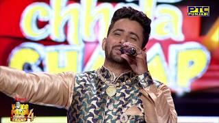 Ranbir Singh | Live Performance | Studio Round 08 | Voice Of Punjab Chhota Champ 4