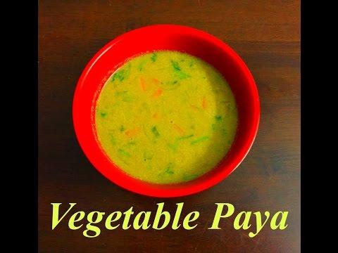Vegetable Paya / காய்கறி பாயா