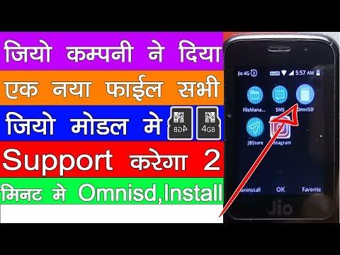 WhatsApp video Calling Update || Jio Phone New Update