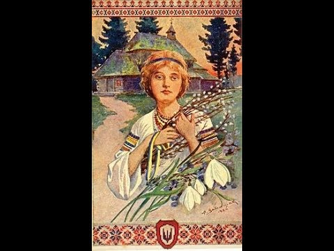Ukrainian Easter Pussy Willow Legend