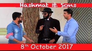 Hashmat Bana Recovery Officer | Hashmat & Sons | SAMAA TV | 08 Oct 2017