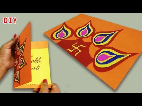 Diy Diwali Handmade Card Idea Easy Beautiful Greeting Cards For