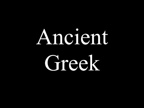 How to read and speak Ancient Greek fluently