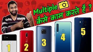 How Phone Multiple Camera work ? Triple, Quad, Wide angle, Depth, Telephoto ! Camera Sensor Hindi !