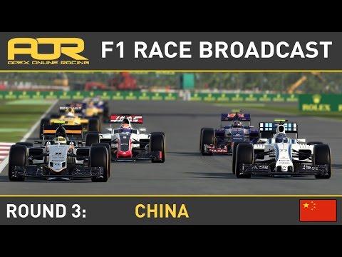 F1 2016 | AOR F1 Live Coverage S13 PC Split 1: Round 3- Chinese Grand Prix