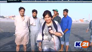 K21 News Karachi ki Awaz