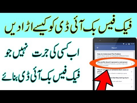 How To Report Someone Fake Facebook Account